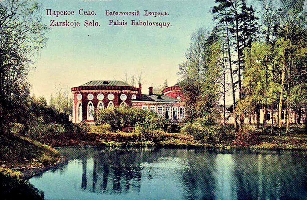 Babolovsky Park