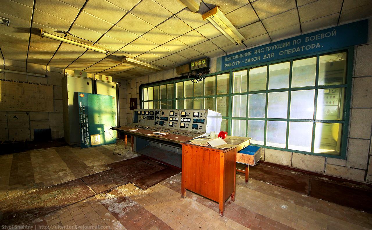 operator's desk